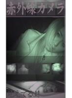 赤外線カメラで盗撮!カーSEX完全収録 ダウンロード