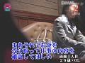 (parat00332)[PARAT-332] 闇稼業!フーゾク店新人面接隠し撮り! ダウンロード 5