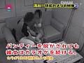 (parat00376)[PARAT-376] 流出!防犯カメラに映ったエッチ映像 ダウンロード 10