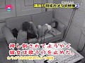 (parat00376)[PARAT-376] 流出!防犯カメラに映ったエッチ映像 ダウンロード 11