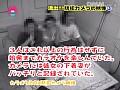 (parat00376)[PARAT-376] 流出!防犯カメラに映ったエッチ映像 ダウンロード 2