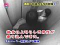 (parat00376)[PARAT-376] 流出!防犯カメラに映ったエッチ映像 ダウンロード 25