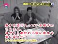 (parat00376)[PARAT-376] 流出!防犯カメラに映ったエッチ映像 ダウンロード 3