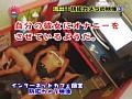 (parat00376)[PARAT-376] 流出!防犯カメラに映ったエッチ映像 ダウンロード 35