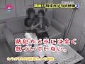 (parat00376)[PARAT-376] 流出!防犯カメラに映ったエッチ映像 ダウンロード 6