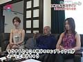 潜入!全裸SEX教団ザイン酒池肉林合宿 0