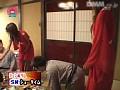 温泉コンパニオン名湯・熱海の高級旅館篇 24