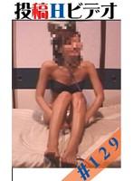 (parat00392)[PARAT-392] 投稿Hビデオ〜スレンダー美乳の観賞用SM作品 ダウンロード