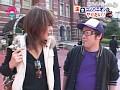 (parat00397)[PARAT-397] 超Hな伊豆長岡で温泉コンパニオン遊び ダウンロード 1