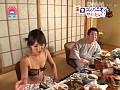 (parat00397)[PARAT-397] 超Hな伊豆長岡で温泉コンパニオン遊び ダウンロード 10