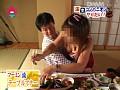 (parat00397)[PARAT-397] 超Hな伊豆長岡で温泉コンパニオン遊び ダウンロード 11
