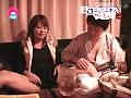 (parat00397)[PARAT-397] 超Hな伊豆長岡で温泉コンパニオン遊び ダウンロード 18
