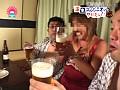 (parat00397)[PARAT-397] 超Hな伊豆長岡で温泉コンパニオン遊び ダウンロード 19