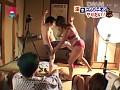 (parat00397)[PARAT-397] 超Hな伊豆長岡で温泉コンパニオン遊び ダウンロード 20
