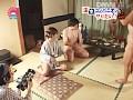 (parat00397)[PARAT-397] 超Hな伊豆長岡で温泉コンパニオン遊び ダウンロード 26