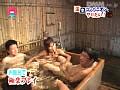 (parat00397)[PARAT-397] 超Hな伊豆長岡で温泉コンパニオン遊び ダウンロード 30