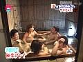 (parat00397)[PARAT-397] 超Hな伊豆長岡で温泉コンパニオン遊び ダウンロード 31