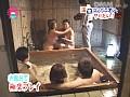 (parat00397)[PARAT-397] 超Hな伊豆長岡で温泉コンパニオン遊び ダウンロード 32