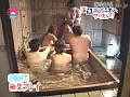 (parat00397)[PARAT-397] 超Hな伊豆長岡で温泉コンパニオン遊び ダウンロード 33
