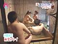 (parat00397)[PARAT-397] 超Hな伊豆長岡で温泉コンパニオン遊び ダウンロード 35