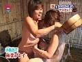 (parat00397)[PARAT-397] 超Hな伊豆長岡で温泉コンパニオン遊び ダウンロード 36