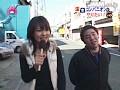(parat00397)[PARAT-397] 超Hな伊豆長岡で温泉コンパニオン遊び ダウンロード 8