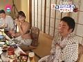 (parat00397)[PARAT-397] 超Hな伊豆長岡で温泉コンパニオン遊び ダウンロード 9