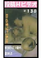(parat00410)[PARAT-410] 投稿Hビデオ〜淫乱熟女の駅弁中出し! ダウンロード