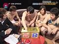 初挿入はグラドル!松村優童貞喰いSEX 10