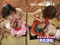 母乳が出る若妻が母乳を噴出してSEX! 7