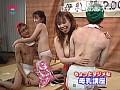 母乳が出る若妻が母乳を噴出してSEX! 8