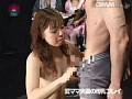 母乳が出る若妻が母乳を噴出してSEX! 12