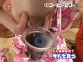 母乳が出る若妻が母乳を噴出してSEX! 16