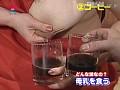母乳が出る若妻が母乳を噴出してSEX! 17