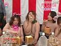 デブ専パラダイス(4)~巨肉女大乱交 16