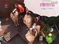 デブ専パラダイス(4)~巨肉女大乱交 28