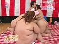 デブ専パラダイス(4)~巨肉女大乱交 32