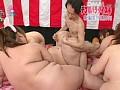 デブ専パラダイス(4)~巨肉女大乱交 36