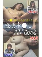(parat00535)[PARAT-535] ナマ中出し!即ハメしろうとAV面接! Vol.5 ダウンロード