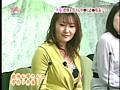 (parat00565)[PARAT-565] 近○相姦!Gカップ100cmの美熟母が ダウンロード 3