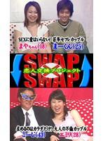 (parat00589)[PARAT-589] 史上最エロSWAP!宇○田&ソ○ン激似 ダウンロード