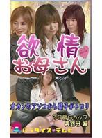 (parat00604)[PARAT-604] 熊○曜子激似38歳Gカップ美熟母登場! ダウンロード