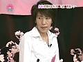 デ○ィ夫人似!52歳台湾人美熟母近○H 1