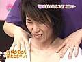 デ○ィ夫人似!52歳台湾人美熟母近○H 18