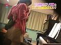 発見!体で教えるピアノ教室の美人先生 0