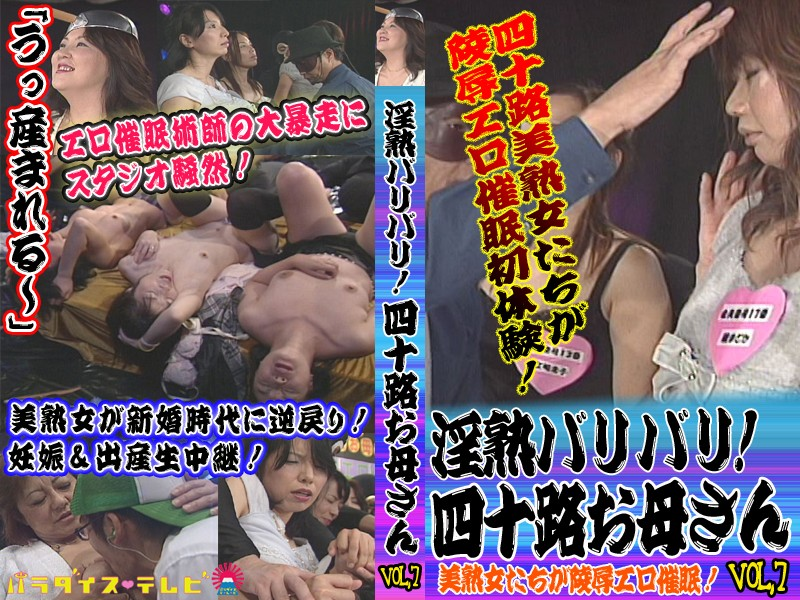 四十路の美人、夏井亜美出演の催眠無料熟女動画像。淫熟バリバリ!