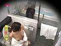 密着!露出狂女(4) ~ホテルマンを裸で挑発 サンプル画像 No.2