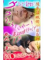 (parat00728)[PARAT-728] 美少女アイドル、処女、人妻を催眠術で犯す! ダウンロード