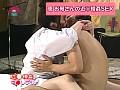 (parat00761)[PARAT-761] お母さんの中にちょ〜だい!I〜近○相姦SEX4連発! ダウンロード 17