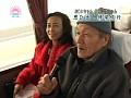 おじいちゃんとおばあちゃんのSEX修学旅行 3
